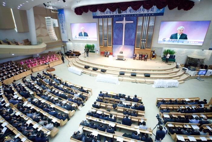 _기사4-기성 총회