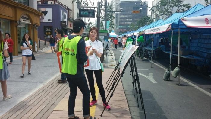 _기사7-장기기증 캠페인