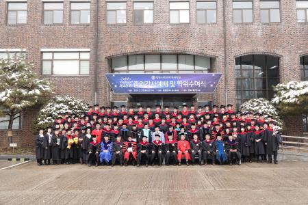 합신, 2018학년도 학위수여 및 제40회 졸업예배 거행