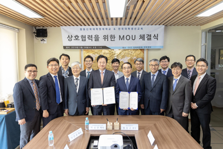 '합신-한국CCC' '합신-창조과학회' MOU 체결