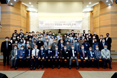 |포커스| 일시귀국 선교사를 위한 위로회 및 선교세미나 개최